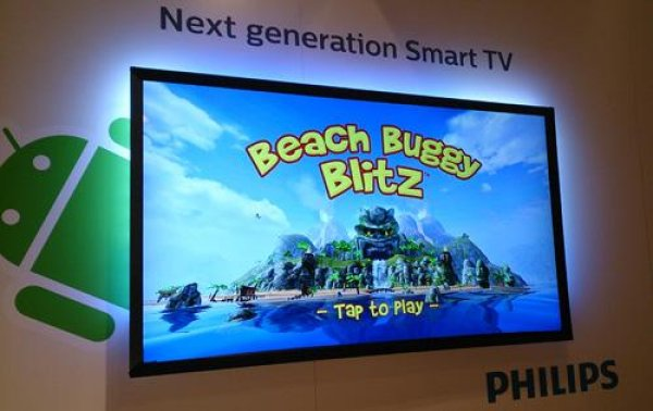 games-philips-android-tv